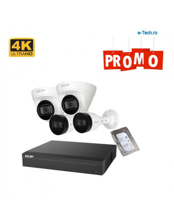 Surveillance system, NVR Type, 2 indoor and 2 outdoor CCTV IP Cameras, POE - DAHUA