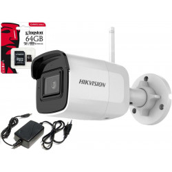 KIT with IP CAMERA HIKVISION, Wireless 30m IR + 64 GB SD Card